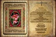 Libro de los Hechos de los Apóstoles 13,26-33.